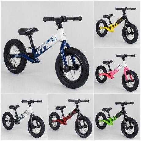 Велобег,беговел Corso,Алюминиевая рама,колесо 12,амортизатор
