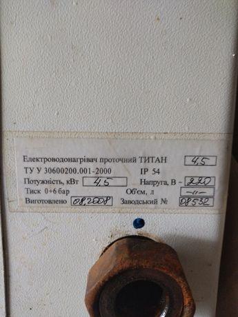 Электрокотел Титан.
