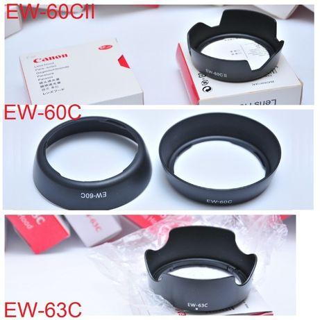 Бленда ew-60C-II/ew-60c/ew63c для Canon EF 18-55, 28-80, 28-90 is usm