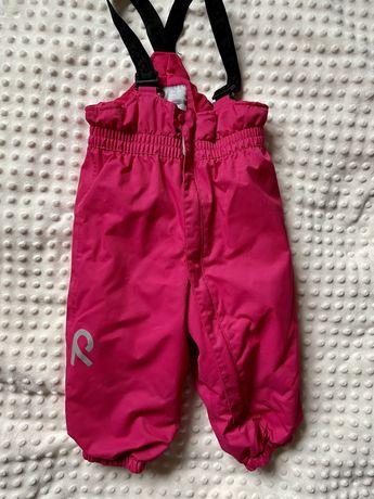 Spodnie puchowe narciarskie Reima 80