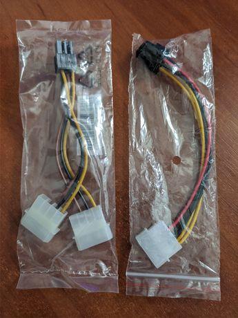 Molex-6 pin переходник для видеокарты