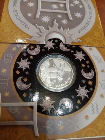 Монета Близнятко дитячий зодиак 2 гривны