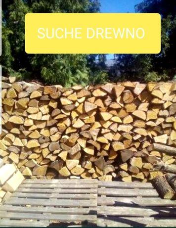 Drewno kominkowe / opałowe ! Swarzędz Zalasewo Tulce Szczepankowo