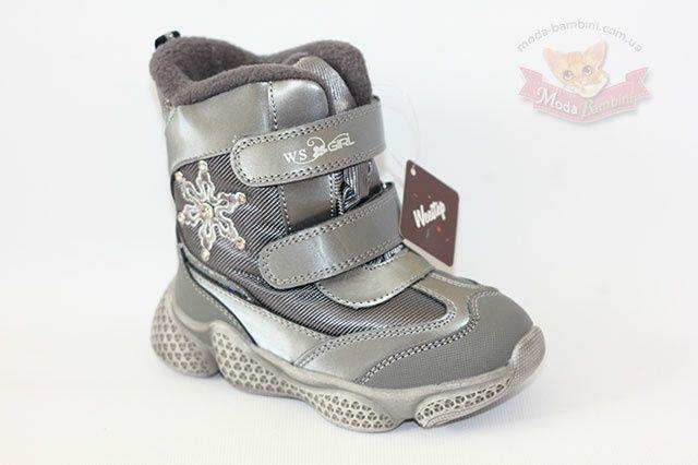 Зимние ботинки р 27-32. Термоботинки. Сноубутсы.
