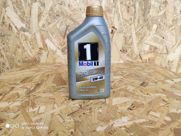 Olej Mobil 0w40 1L.-Wyprzedaz magazynu
