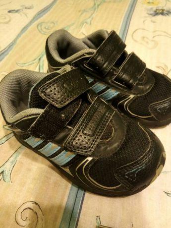 Buty adidas chłopięce,roz 23