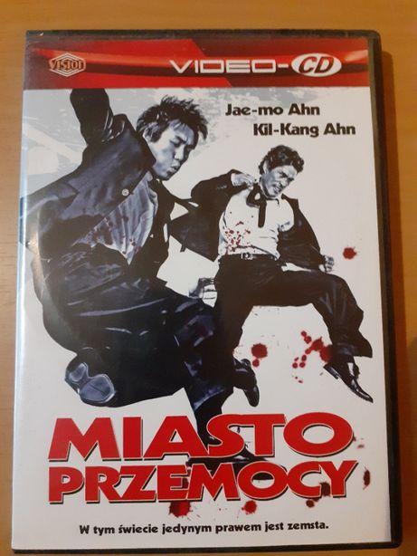 Miasto przemocy. DVD