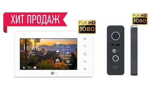 Комплект FullHD домофона Neolight SIGMA+ HD ОПТОВАЯ цена