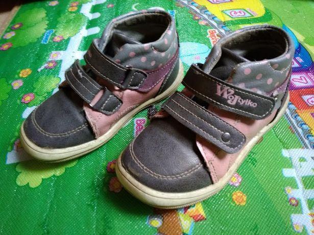 Buty przejściowe r. 23