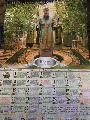 Календарь 2021 православный