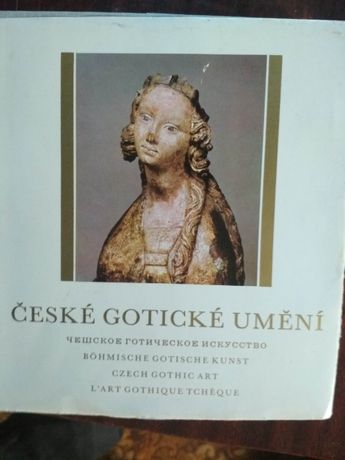 Продам книгу Чешское готическое искусство