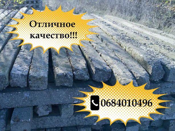 Столбики бетонные под виноград и ограждения, 220 и 240 см, доставка