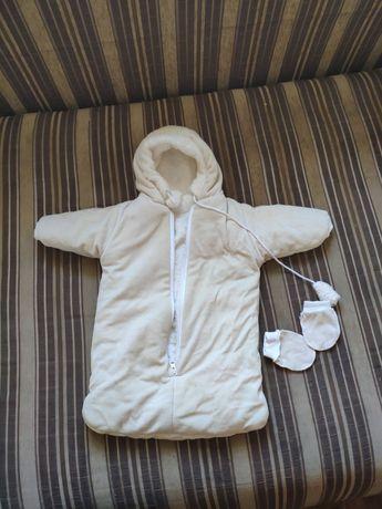 Комплект для новорожденного на выписку (конверт, одеяльце, одежда)