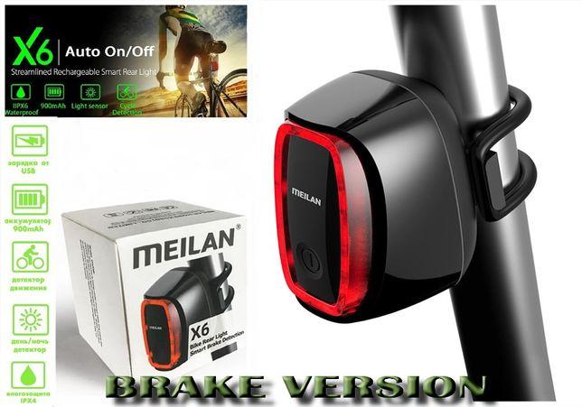MEILAN X6 Задний умный Велосипедный USB Фонарь Габарит Фара+Автостоп