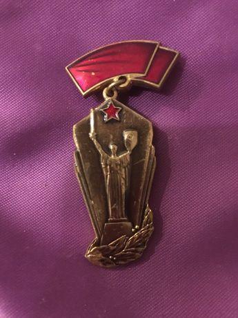 Значок Родина мать, Киев/ значок СССР
