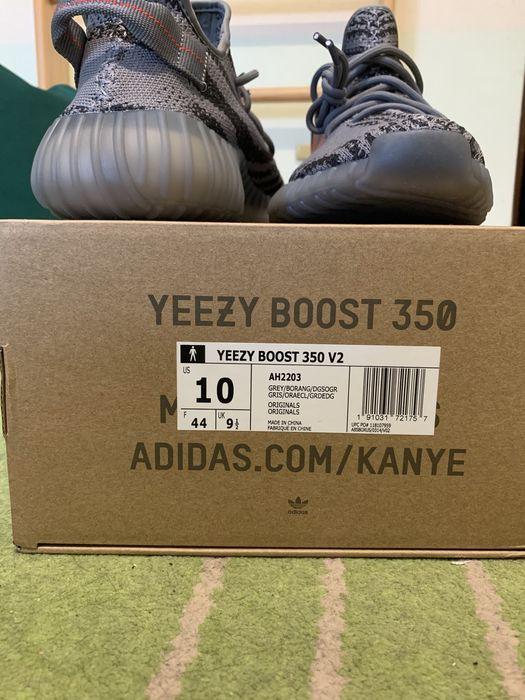 Adidas yeezy boost 350 v2 beluga Киев - изображение 1