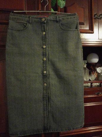 Spódnice dżinsowe