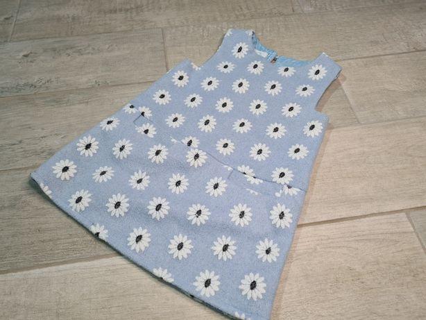 Платье для девочки на рост 92-98
