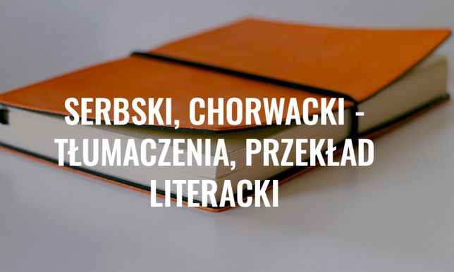 Tłumaczenia serbski/chorwacki