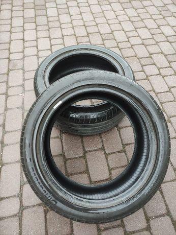 Opony 225/45 R17 Pirelli letnie