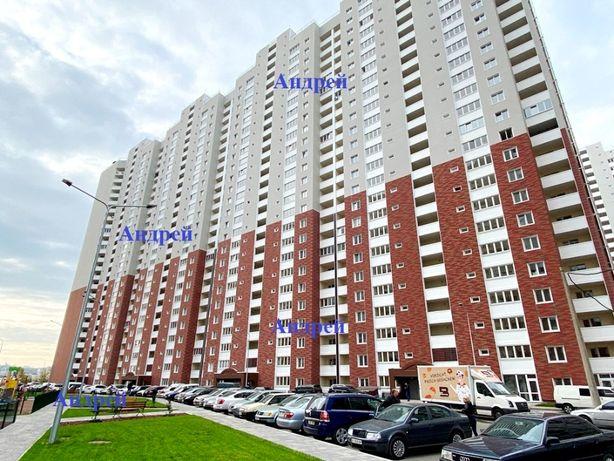 ЖК Навигатор Балтийский 23 продам 3к квартиру хозяин без допрасходо