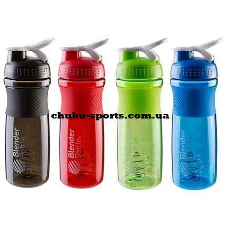 Шейкер для спортивного питания бутылка BlenderBottle 760мл фляга