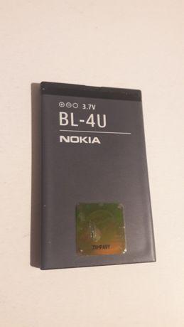 Oryginalna bateria Nokia BL-4U