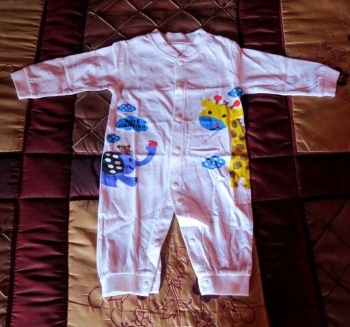 Babygrow Branco 3-6 Meses