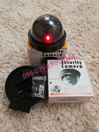 Муляж камеры видеонаблюдения куполная