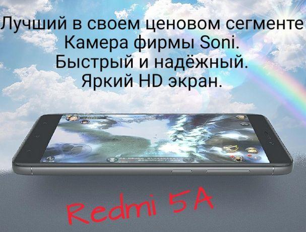 Xiomi 5A лучший бюджетный телефон.