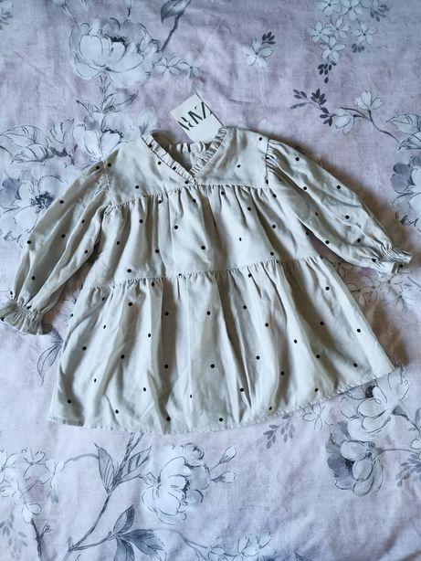 Sukienka Zara nowa z metka r 92