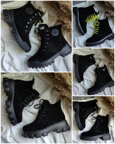 Зимние. Натуральный замш на меху. Женские ботинки. Женские кроссовки
