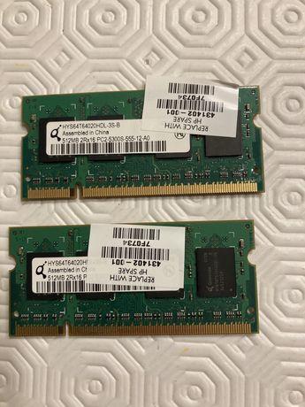 Memórias 512Mb