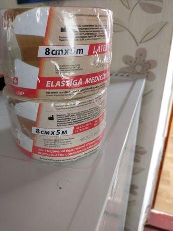 Продам еластичный компресионный бинт