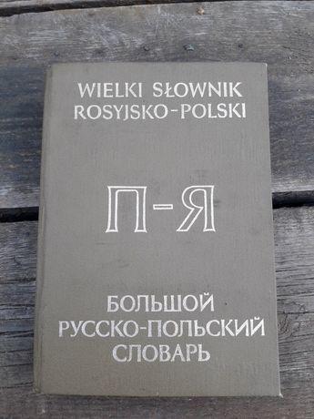 Wielki słownik rosyjsko polski tom 2