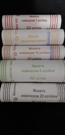 Ролл Монет, Не обиходные монеты Украины 1,2,5,10,25 копеек