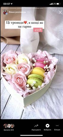 Мильные рози мильні троянди 8 марта 8 березня