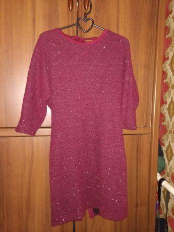 Платье вечернее .
