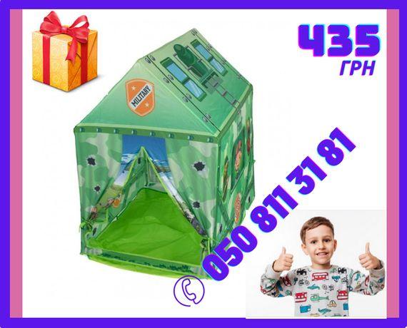 Дитячий намет+ПОДАРУНОК, детская игровая палатка, домик игровой, Киев