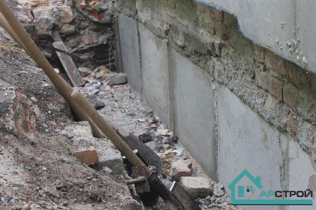 Ремонт, укрепление и усиление фундамента дома. Отмостка.