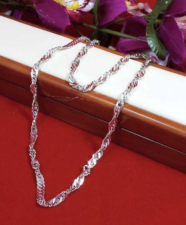 Śliczny srebrny łańcuszek 14,28G