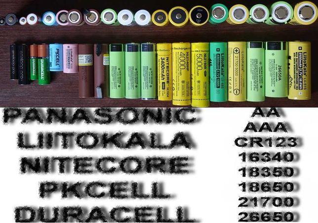 Аккумулятор Liitokala Panasonic Duracell 16340 18350 18650 21700 26650