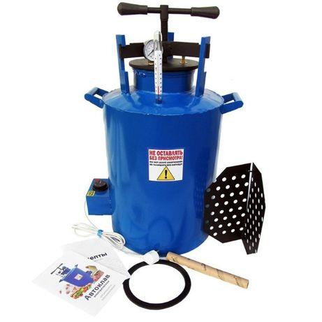 Автоклав бытовой электрический синий большой 0,5л - 20 банок или 1,0л