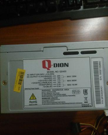 Блок питания Q-dion 450W