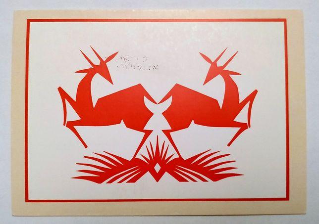 Pocztówki: wycinanka tradycyjna i inspirowana - 10 sztuk