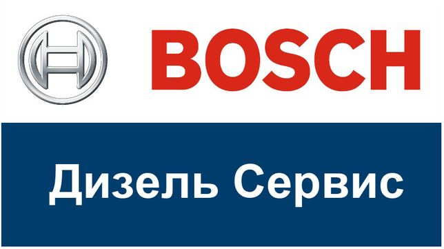 СТО! Ремонт Дизеля, Форсунки, Насос-Форсунок, ТНВД Common Rail