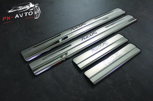 Накладки на пороги Ford Focus 3 Новые. В наличии !