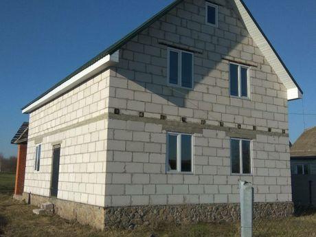 Продажа нового будинку с. Стави, Кагарлицький район