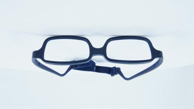 Oprawki okularów dla dziecka New Baby 3