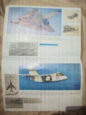 Журнал сборник Военно Воздушные Силы мировых держав